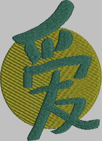 бесплатная программа вышивки иероглиф от промосфера